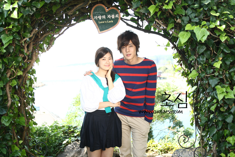 Photo  Hyun Joong  amp  Jung So Min behind the scene of Honeymoon in JejuKim Hyun Joong And Jung So Min Kissing Scene